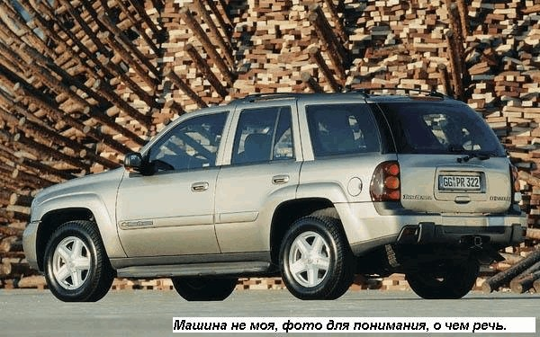 Авто продаю Chevrolet trailblazer 4.2 AT