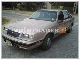 Продажа авто Chrysler Le Baron 2.5 Turbo