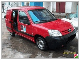 Автопродажа Peugeot Partner Origin VU 1.6 MT